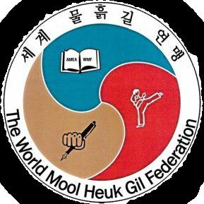Mool Heuk Gil